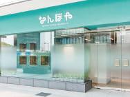 東急プラザ赤坂店
